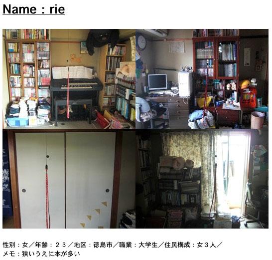 2010_anonymous_room_06